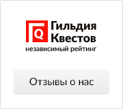 Big reviews 1
