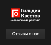 Big reviews 2