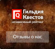 Big reviews 3