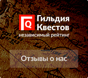 Big reviews 4