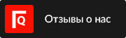 Small reviews 2