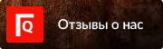 Small reviews 3